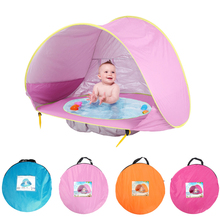 Baby Beach Tent Portable Shade Pool UV Protection Sun Shelter for Infant Outdoor Child Swimming Pool Game Play House Tent Toys
