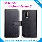 Ulefone Armor 7 Case...