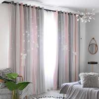 Выдалбливают звезды градиент цвета занавески для гостиной тюль на окна планетария Современная комната Занавески