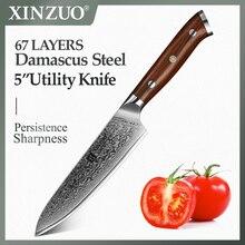 """XINZUO 5 """"дюймовый нож 67 слоев японский Дамасская сталь кухонный нож бренд лучшие продажи нож для очистки овощей с ручкой из палисандра"""