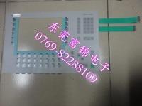 Nova tela de toque original 6AV6542-0AC15-2AX0  1 ano de garantia