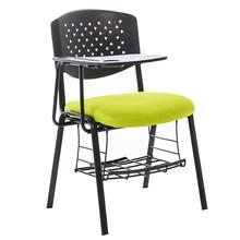 Складное кресло с WordPad офисное кресло для встреч встречи пластиковые дышащие стулья спинки