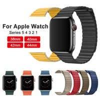 Leder Schleife Strap für Apple Uhr Band 44mm 40mm 42mm 38mm Magnetische Schleife Band Armband für iwatch 5 4 3 Zubehör