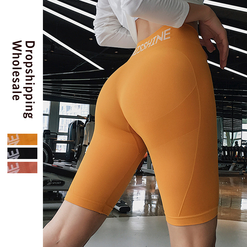 LAISIYI Black Casual Bike Leggings Solid Crop Wide Waistband Cycling Short Legins Summer Modern Lady Women Letter Pants Trousers