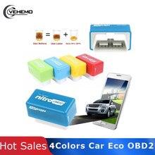 Экономия топлива 15% Nitro Truck obd2 Eco полный чип Hho генератор Camion oEcoOBD2 экономичный чип тюнинг коробка OBD Автомобильный спасатель Eco для автомобилей