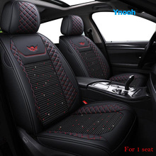Ynooh Car seat covers For chevrolet captiva cruze 2012 tahoe traverse 2008 lacetti aveo t250 t300 lanos onix niva car protector