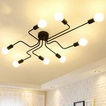 Современный светодиодный потолочный светильник люстры для гостиной