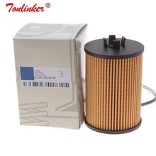 Yağ filtresi A2661800009 Mercedes Benz için A CLASS W169 2004 2012 A150 A160 A180 A200 B CLASS W245 B150 B180 B200 modeli filtre