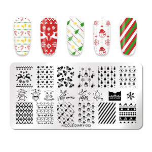 Image 4 - NICOLE DIARY Christmas Series Nail Stamping Template Holloween Series Image Stamp Plate Flower Marble Geometric DIY Stencil Tool