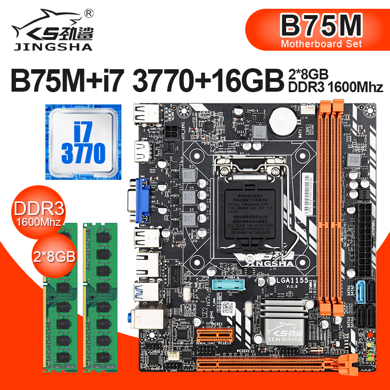 B75m lga 1155 motherboard set with i7 3770 and 2pcs 8GB <font><b>DDR3</b></font> 1600MHZ Desktop memory image