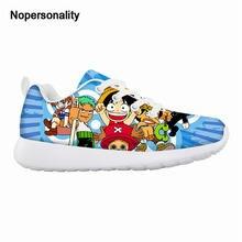 Дышащие Детские сетчатые кроссовки nopersonality на шнуровке