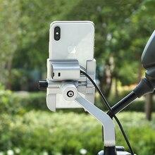SMOYNG soporte para teléfono de aluminio para motocicleta, con cargador USB, manillar de bicicleta, Mirro Mobil