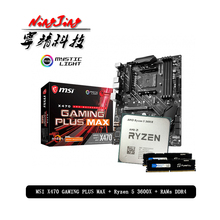 AMD Ryzen 5 R5 3600X CPU + MSI X470 GAMING PLUS MAX Motherboard + Pumeitou DDR4 8G 16G 2666MHz RAMs Anzug Buchse AM4 Ohne Lüfter