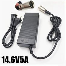 14.6V 5A and 14.4v 2A battery charger output 110-240V General to the 18350 battery charge цена 2017