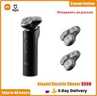 Original Xiaomi Mijia Elektrische Rasierer S500 Flex Rasiermesser Kopf 3 Trocken Nass Rasieren Waschbar Wichtigsten-Sub Dual Klinge Turbo + modus Comfy