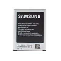 20 pieces Batteries for Samsung S3 S4 S5 Batteries