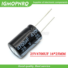 5PCS 25V4700UF 16*25 มม.4700UF 25V 16*25 อลูมิเนียมElectrolytic Capacitor
