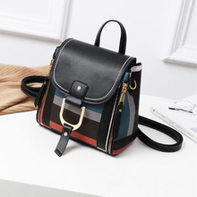 2020 Fashion Female Pu Leather Korean Style Women's Bag Crossbody Shoulder Backpack