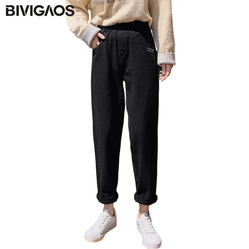 BIVIGAOS 2019 New British Style Ladies Casual Pants Pockets Letters Fashion Trend Cropped Trousers Women Cotton Loose Pants