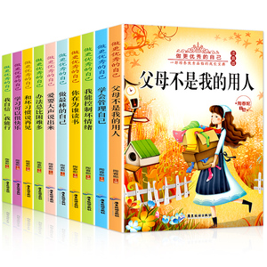 Children's Growth Book Chinese Characters Ten Volumes Phonetic Version Story Book Back To School Extracurricular Reading Books
