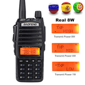 8W Dual Band Walkie Talkie 10km Baofeng UV-82 FM Transceiver Portable CB Ham Radio 128CH VHF/UHF UV 82 Two way Radio 2800mAh - Category 🛒 Cellphones & Telecommunications