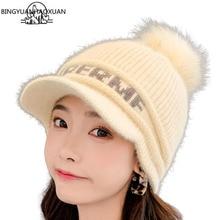 Зимняя женская флисовая шапка Snakeback, уличная вязаная бейсболка s, теплые шапки с помпоном, модная шапка с помпоном в стиле хип-хоп
