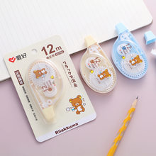 Dimi 5mm*12m Kawaii Bear White Blank Correction Tape Scrapbooking Diary Papelaria Stationery School Office Accessories