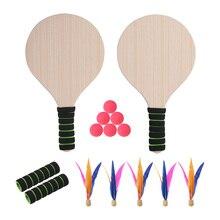 Весло мяч игра пляж теннис Pingpong крикет бадминтон ракетка весла Набор Крытый Открытый ракетка для детей и взрослых