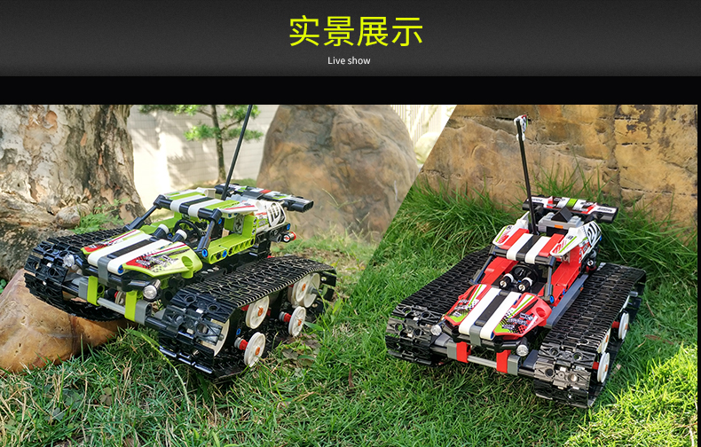 MOULD KING Crawler RC Tracked Racer Compatible 42065 MOC 13023 13024 Building Block 12