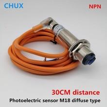 منتشر نوع الاستشعار الكهروضوئية NPN 30 سنتيمتر قابل للتعديل الاستشعار كشف المسافة M18 مع الانحناء آلة قناع LED التبديل موصل