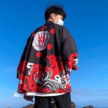 Men'S Kimono Cardigan Japanese Kimono Man Yukata Samurai Clothes Jacket Japanese Kimono Man Streetwear Style Haori Male KK2023
