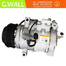 Air Conditioning Compressor For Toyota Land Cruiser 2008- OEM 88320-6A300