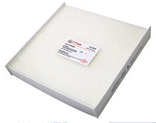 ORIGINAL QUALITY AIR FILTER A/C FILTER FOR DFM S30 H30 CROSS DONGFENG S30 H30 CROSS(China)