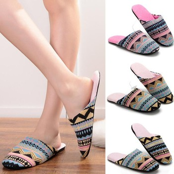 Womens Comfortable Slippers