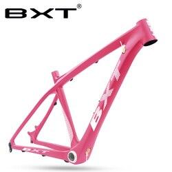 Rama roweru górskiego MTB 26er tarcza pełna węgla rama roweru dla dzieci jeździć 14 cali mały rozmiar chiński rower MTB rama rowerowa