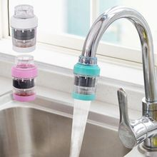 Home Kitchen Rotatable Water Purifier Head Water Saving Faucet Mount Filters Nozzle Tap Adapter Device With Activated Carbon NEW