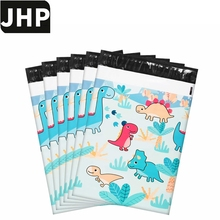 50PCS 10x13 Inch Cute Cartoon Dinosaur Pattern Poly Mailers Self-adhesive Express Storage Bag for Kids Products delivery