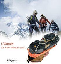 2 pces anti deslizamento 8-dentes sapatos de neve de gelo pico aperto botas corrente crampons pinças caminhadas escalada sapato bota pinça #30