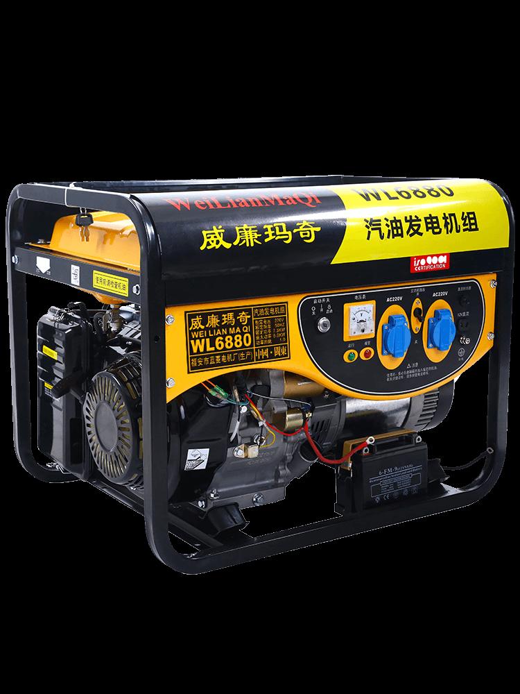 8Kw gasoline generator 220V single-phase three-phase automatic household small engine