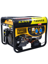 8Kw gasoline generator 220V single-phase three-phase automatic household small engine стоимость