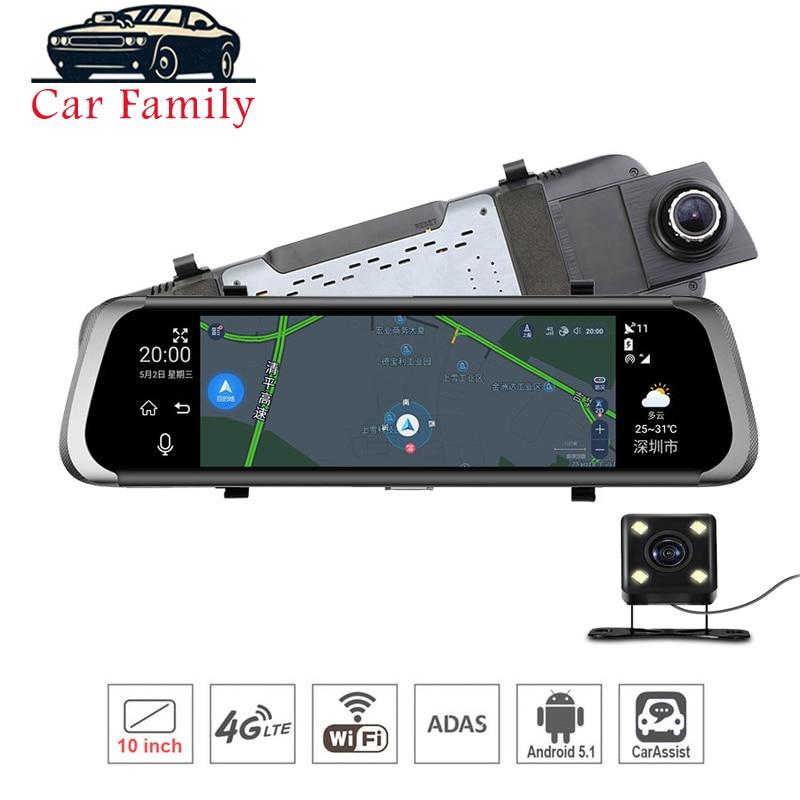 "10/"" FHD 4G Car Rearview Mirror DVR Camera Dual Lens Android 5.1 Dash Cam WiFi BT"