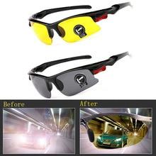 Автомобильные очки ночного видения, антибликовые очки ночного видения, очки для вождения, защитные шестерни, очки для водителя, солнцезащитные очки с защитой от ультрафиолета