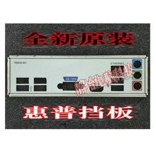 Io i/o escudo placa traseira backplates blende suporte para hp MS-7906 v1.7 a88 fm2 +