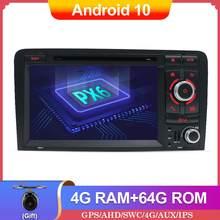 Autoradio PX6 Android 10, 4 go/64 go, DVD, GPS, Carplay, Wifi, DAB, stéréo, pour voiture Audi A3, 8P (2003 – 2012), S3 (2006-2012), RS3 (2011)