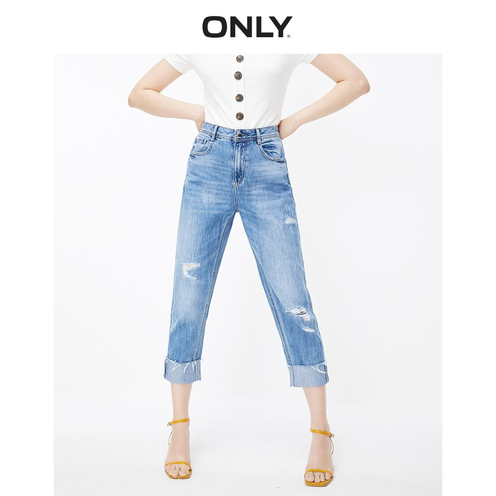 ONLY Women's  Loose Fit Low-rise Ripped Crop Jeans | 119249544