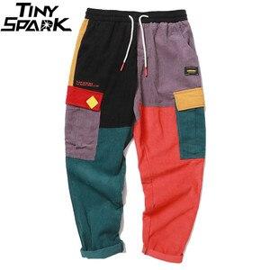 Image 2 - Hip Hip Broek Vintage Kleur Blok Patchwork Corduroy Cargo Harem Broek Streetwear Harajuku Jogger Sweatpant Katoenen Broek 2019
