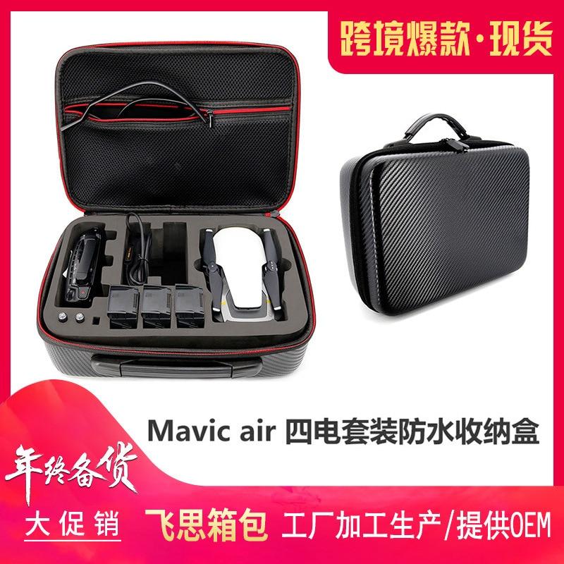 Dji Yulai Mavic Air Unmanned Aerial Vehicle Storage Box Suitcase Bag Pu Carbon Pattern Waterproof Storgage Bag