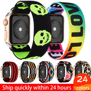 Elastic Watch Band for Apple Watch 5 6 4 Scrunchie Band SE 38mm/40mm 42mm/44mm Casual Women Girl Strap Bracelet for iwatch 6 5 4