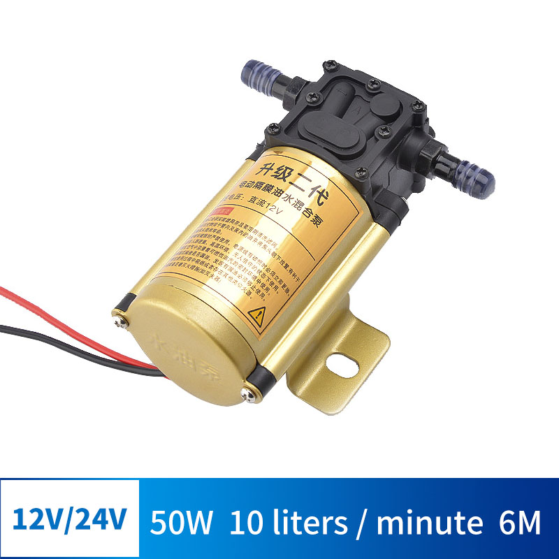 12V 24V 50W Electric Oil Pump High Power Universal Self-priming Pump, Suitable For Gasoline Diesel Water 10L / Min
