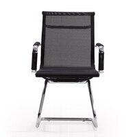 Cadeira de escritório cadeira de escritório simples cadeira de lazer cadeira de computador cadeira de conferência cadeira de treinamento chefe cadeira de pessoal cadeira de arco